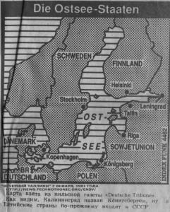 Карта взята Из кильской газеты «Deuche Tribune». Как видим, Калининград назван Кёнигсбергом, ну а Балтийские страны по-прежнему входят в СССР.