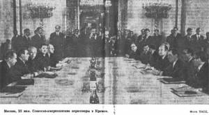 Москва 23 мая. Советско-американские переговоры в Кремле. Фото: ТАСС
