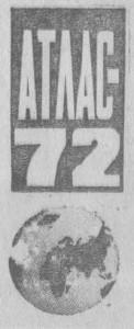 АТЛАС СССР - 72