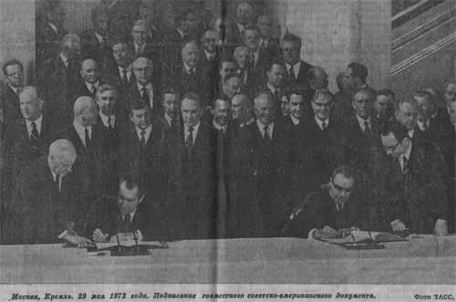 Москва, Кремль. 29 мая 1972 года. Подписание совместного советско-американского документа. Фото ТАСС.