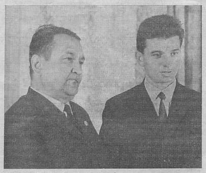 Альфред  Янович  Иннус  и  Александр  Иванович  Беляков