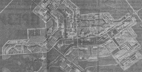 Проект нового города.  (Архитектурный институт).