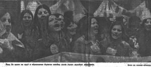 """Рим. За право на труд и образование борются сегодня сотни тысяч молодых итальянок. Фото из газеты """"Унита""""."""