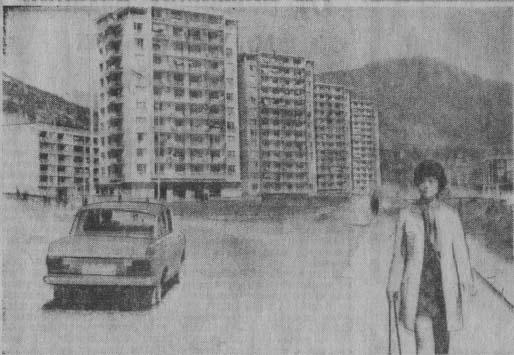 1972mai