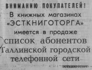 mai1972
