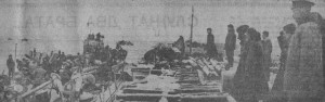 Снимок сделан главстаршиной Л. Коровиным на Лавенсаари 13 февраля 1944 года.
